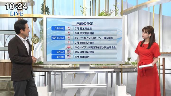 2020年08月29日角谷暁子の画像10枚目
