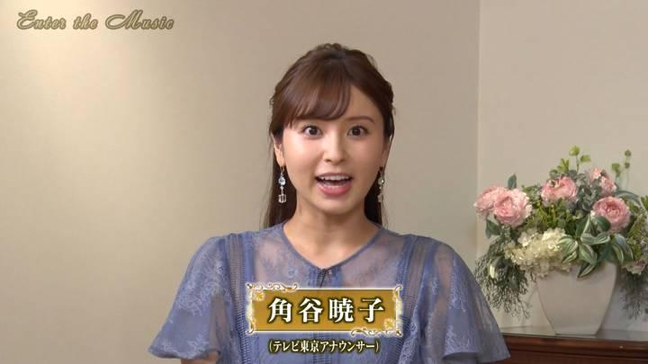 2020年08月29日角谷暁子の画像11枚目