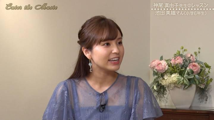 2020年08月29日角谷暁子の画像13枚目