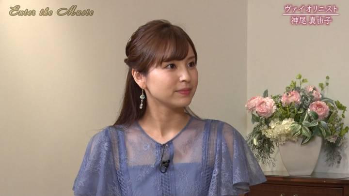 2020年08月29日角谷暁子の画像16枚目