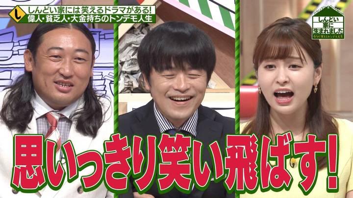 2020年08月29日角谷暁子の画像18枚目