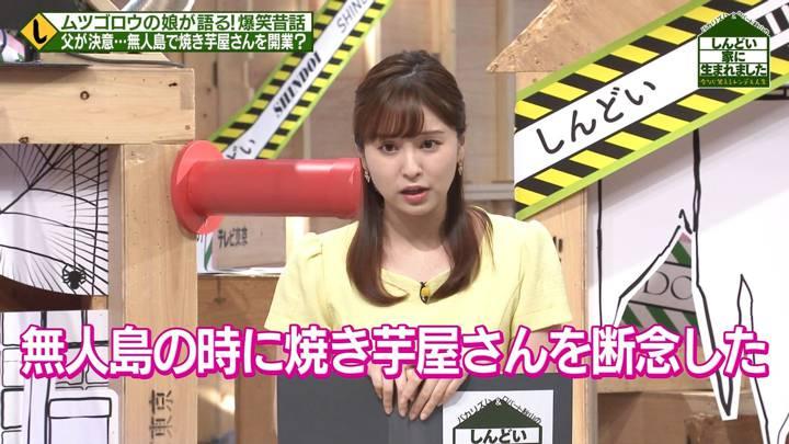 2020年08月29日角谷暁子の画像23枚目