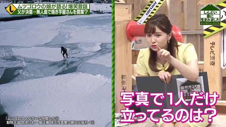 2020年08月29日角谷暁子の画像24枚目