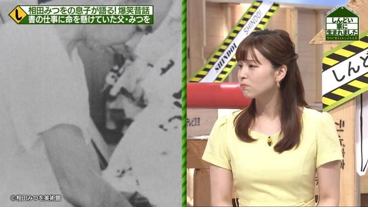 2020年08月29日角谷暁子の画像26枚目