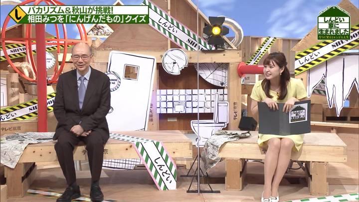 2020年08月29日角谷暁子の画像28枚目
