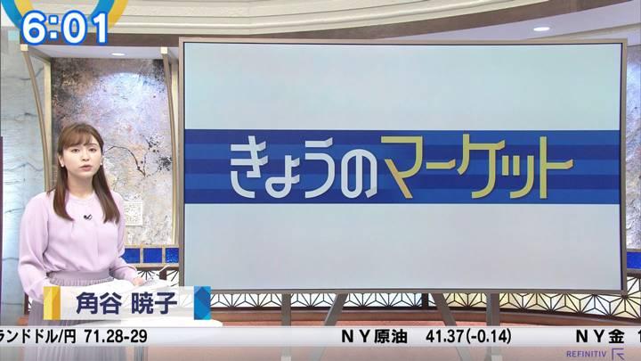 2020年09月04日角谷暁子の画像01枚目