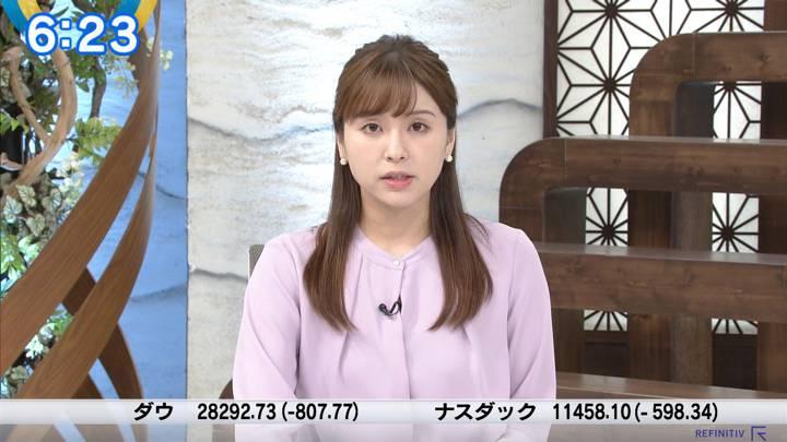 2020年09月04日角谷暁子の画像04枚目