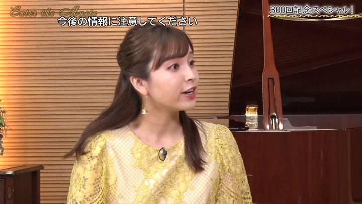 2020年09月05日角谷暁子の画像05枚目