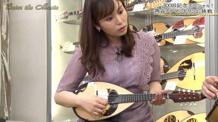 2020年09月05日角谷暁子の画像14枚目