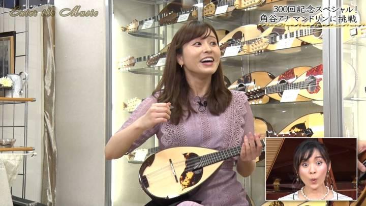 2020年09月05日角谷暁子の画像16枚目