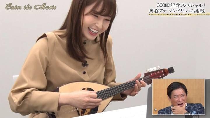 2020年09月05日角谷暁子の画像17枚目