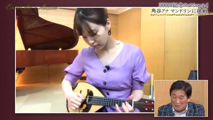 2020年09月05日角谷暁子の画像19枚目