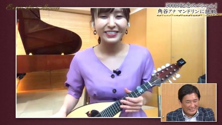 2020年09月05日角谷暁子の画像20枚目