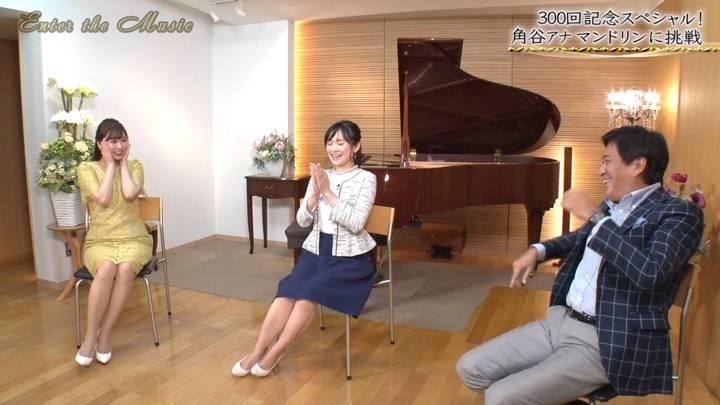 2020年09月05日角谷暁子の画像22枚目
