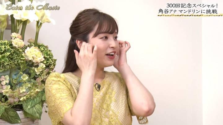 2020年09月05日角谷暁子の画像23枚目