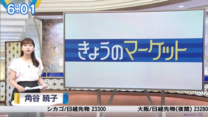 2020年09月17日角谷暁子の画像01枚目