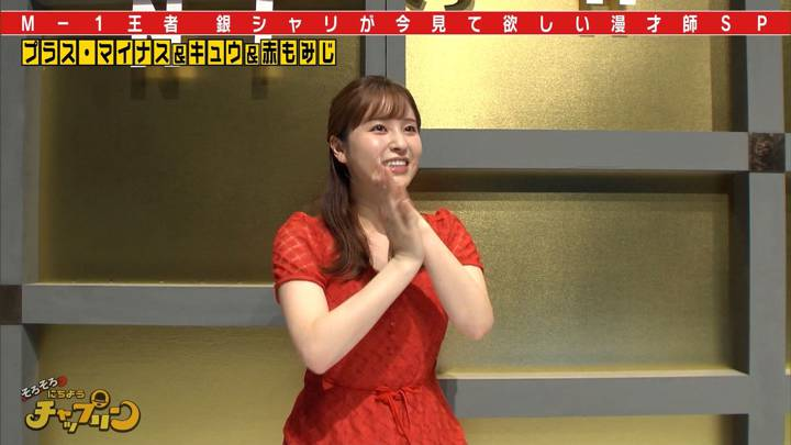 2020年09月19日角谷暁子の画像01枚目