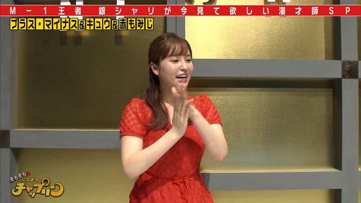 2020年09月19日角谷暁子の画像02枚目