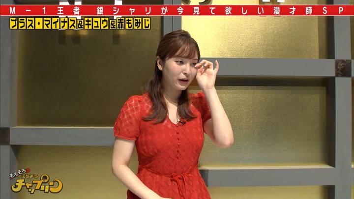 2020年09月19日角谷暁子の画像03枚目