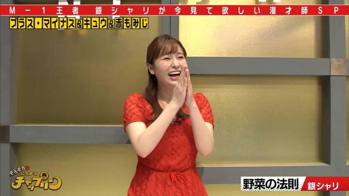 2020年09月19日角谷暁子の画像05枚目