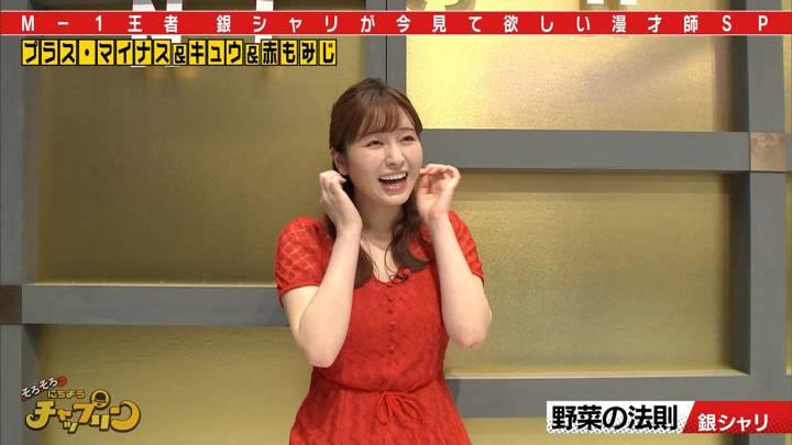 2020年09月19日角谷暁子の画像06枚目