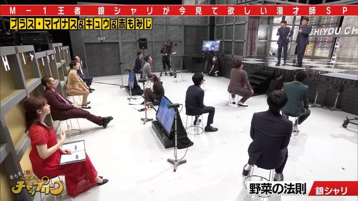 2020年09月19日角谷暁子の画像07枚目