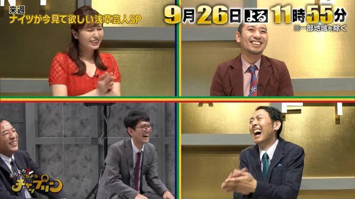 2020年09月19日角谷暁子の画像08枚目