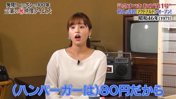 2020年09月20日角谷暁子の画像01枚目