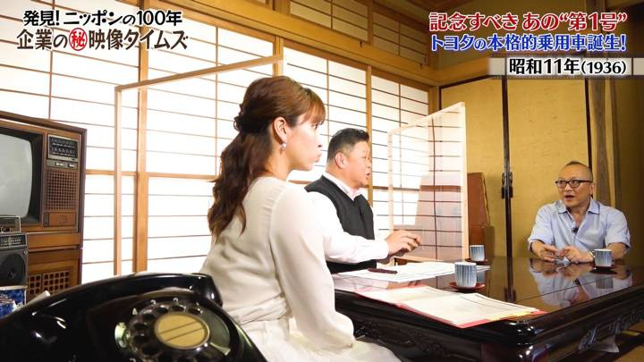 2020年09月20日角谷暁子の画像03枚目