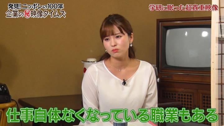 2020年09月20日角谷暁子の画像06枚目