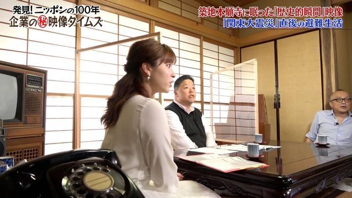 2020年09月20日角谷暁子の画像08枚目