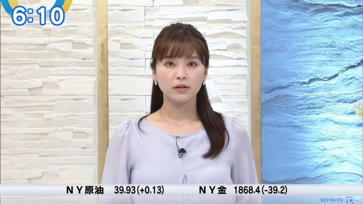 2020年09月24日角谷暁子の画像03枚目