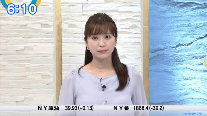 2020年09月24日角谷暁子の画像04枚目