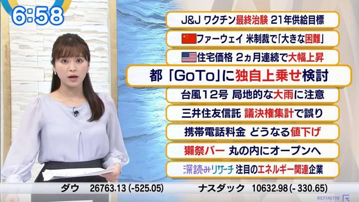 2020年09月24日角谷暁子の画像10枚目