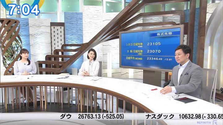 2020年09月24日角谷暁子の画像11枚目