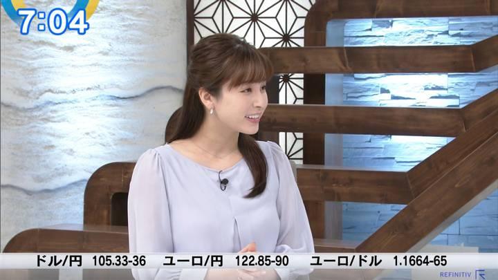 2020年09月24日角谷暁子の画像12枚目