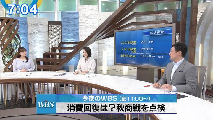 2020年09月24日角谷暁子の画像14枚目