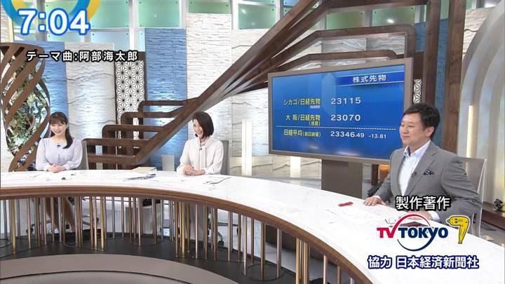 2020年09月24日角谷暁子の画像16枚目