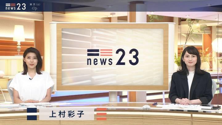 2020年07月10日上村彩子の画像01枚目