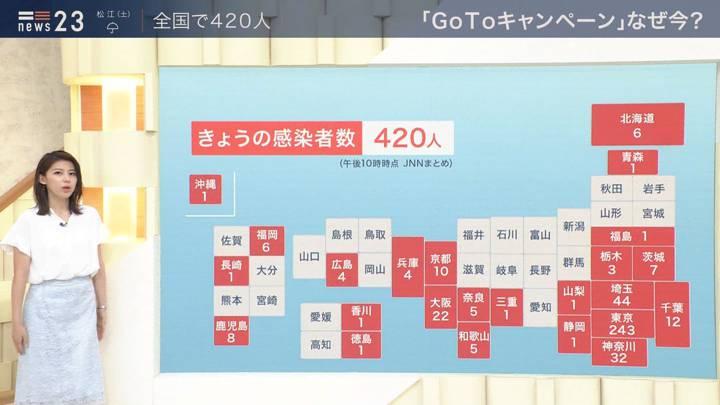 2020年07月10日上村彩子の画像03枚目