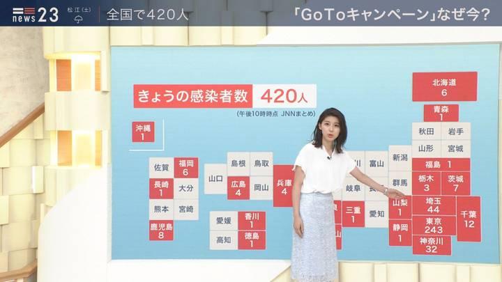 2020年07月10日上村彩子の画像04枚目