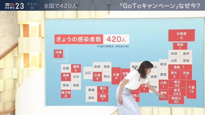 2020年07月10日上村彩子の画像05枚目