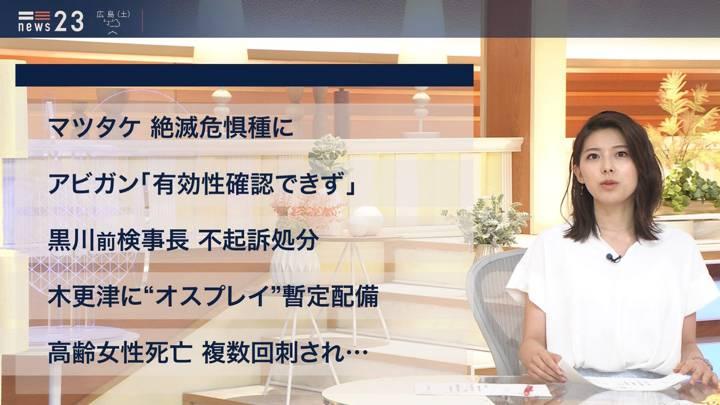 2020年07月10日上村彩子の画像10枚目