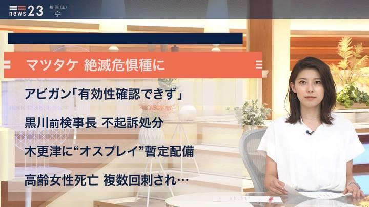 2020年07月10日上村彩子の画像11枚目