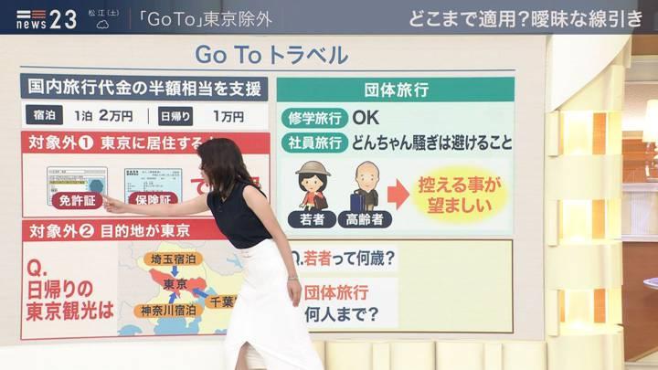 2020年07月17日上村彩子の画像02枚目