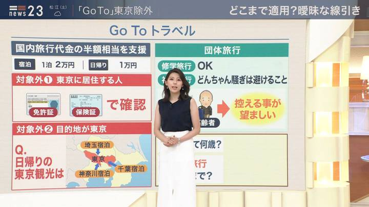 2020年07月17日上村彩子の画像03枚目