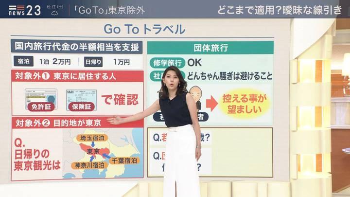 2020年07月17日上村彩子の画像04枚目