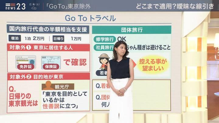 2020年07月17日上村彩子の画像05枚目