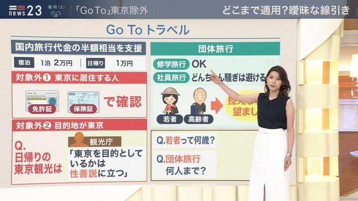 2020年07月17日上村彩子の画像06枚目
