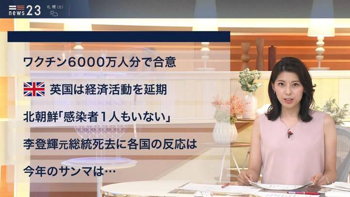 2020年07月31日上村彩子の画像10枚目